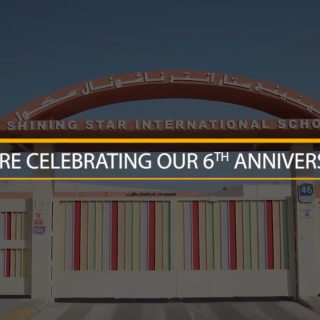 SSIS 6th Anniversary Celebrations 0-2 screenshot