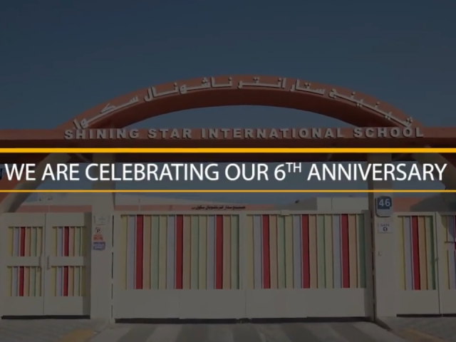 SSIS 6th Anniversary Celebrations 0-2 screenshot